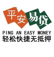 中国小额信贷(我国小额信贷的类型有哪些)