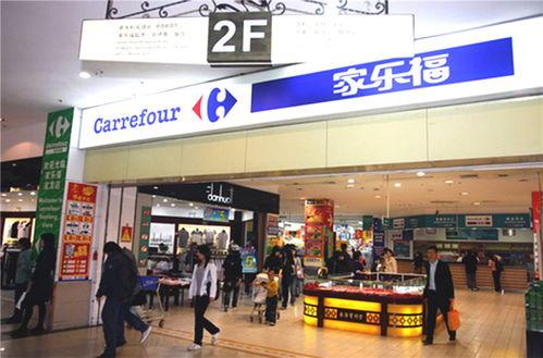 """家乐福到底哪国 不是法国的吗?怎么又说在中国投资的是""""荷兰家乐福"""",而且还有中国企业参股"""