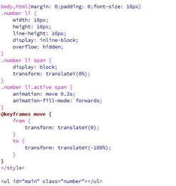 javascript实现如下功能
