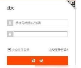 什么是旺旺号(旺旺号是什么?就是用我登陆的手机号吗?)