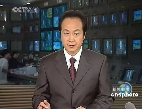 《新闻联播》主持人罗京