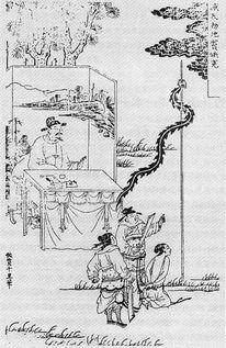 中国古代法律谚语及解释