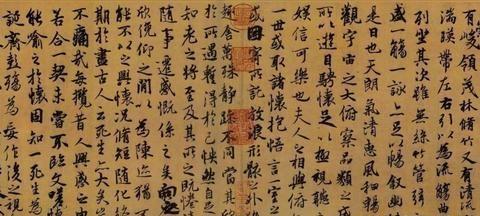 兰亭序书法字帖(兰亭集序毛笔字帖楷书)_1659人推荐