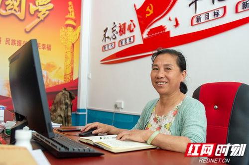 桂东县中药材产业发展宣传稿件