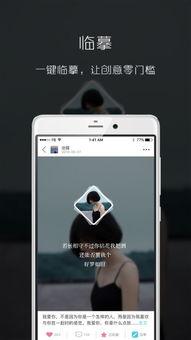图简app 图简app客户端下载 下载之家