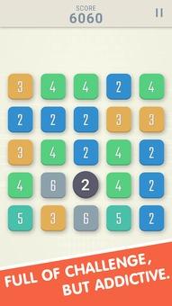 混合数字下载 混合数字安卓游戏v1.0下载 56手机游戏下载网