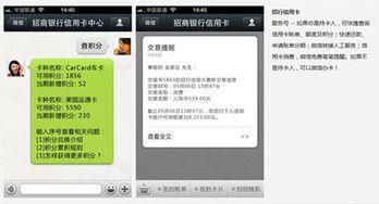 怎样申请注册成为微信公众账号