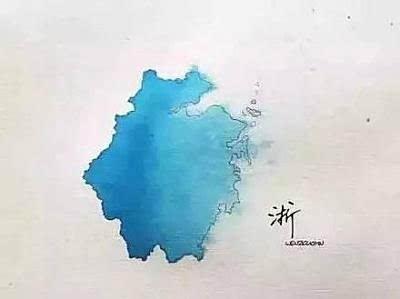 浙江的简称(浙江的别称)_1572人推荐