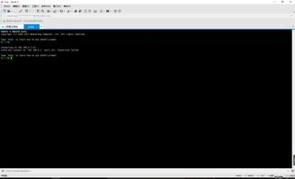 通过Xshell连接和访问linux