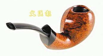 石楠木烟斗(请问哪里可以直接买到正宗的石楠木烟斗和拉森烟丝?)
