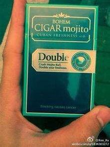 好烟有哪些(云南有哪些高档香烟)