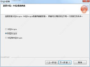 OriginLab OriginPro 2018中文设置及破解安装详细教程 附破解下载
