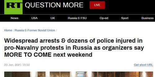 俄暴力游行残忍一幕被曝光
