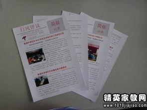 学校档案工作自纠自查报告( 学校自纠自查报告)