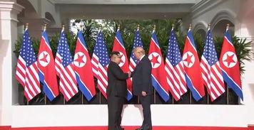历史一刻 金正恩与特朗普首次会面并握手