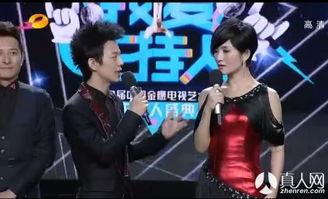 9月8日快乐大本营2012908期直播金鹰节主持人盛典