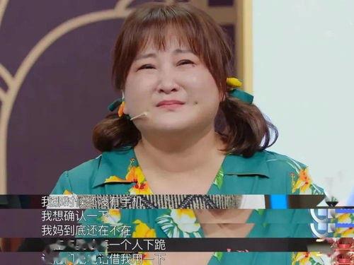 你好,李焕英破46亿,贾玲成名史曝光