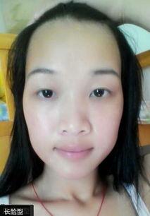 35岁女的长脸适合什么发型 长发还是短发