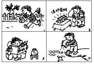 小学一年级看图写话练习题三