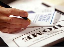 第二套贷款(在,银行在批贷时除要)