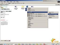 2010版word怎么删除密码保护