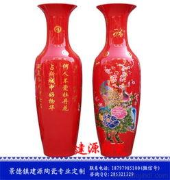 红色陶瓷大花瓶养花
