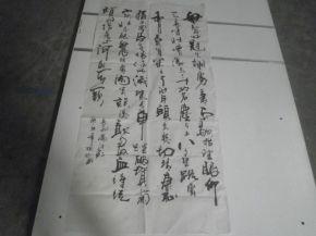 满江红书法作品欣赏(书法家强儒的满江红)