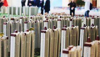 一线城市房价何时回归合理价位
