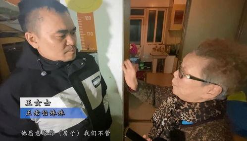 上海88岁的老人将自己300万房产赠送水果摊主,我还有以下几个疑点