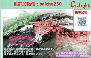 9.7倍北京赛车PK10微信群