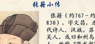 岑参是哪个朝代的诗人(岑参是哪个朝代的)