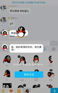 胡蓉 作者专栏 网侠手机游戏站