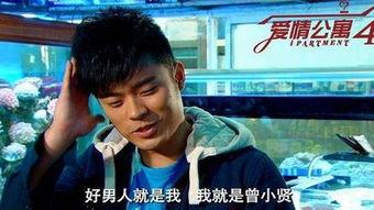 爱情公寓男一号陈赫如何玩转明星微社区
