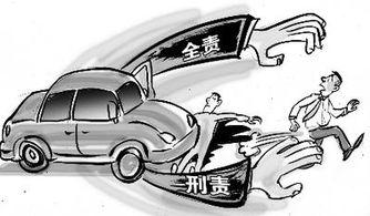 肇事司机逃逸怎么处理司机肇事逃逸刑事责任