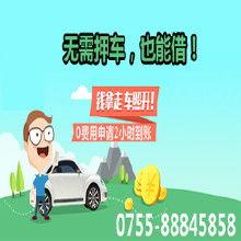 深圳抵押贷(在深圳做贷款买了一套)