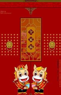 中国新的各种传统文化