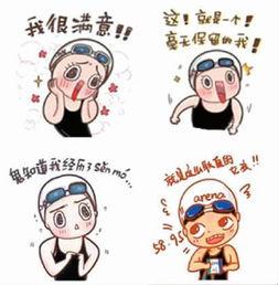 外国人咋学中国网络流行语 玩转表情包助力学中文