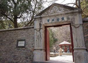 追寻红色印记 五一北京红色旅游景点推荐