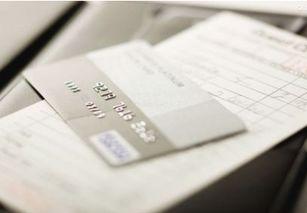 信用卡注销后多久可以再申请(征信不用等五年了)_1582人推荐