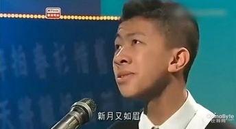 香港中学生梁逸峰朗诵被赞表情帝太销毁 自称很投入不夸张