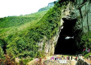 腾龙洞 世界特级溶洞的神奇秘境