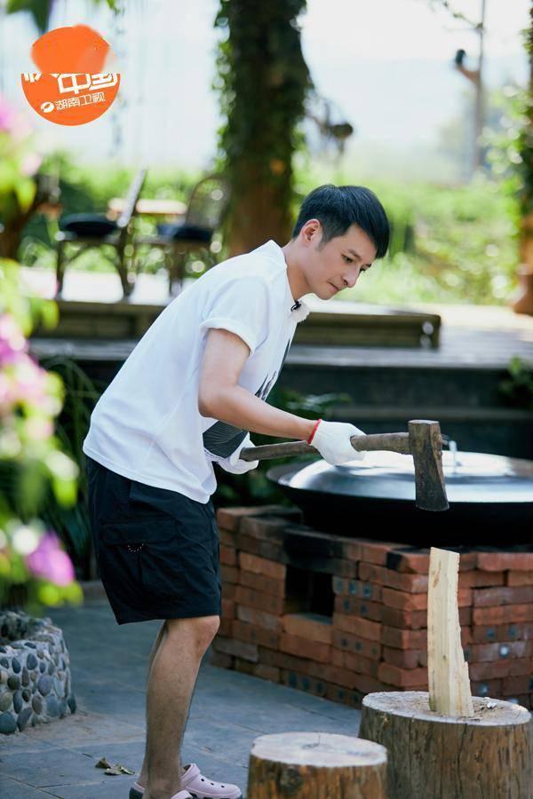 向往的生活李维嘉吴昕杜海涛做客蘑菇屋