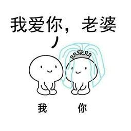 发表情 表情包大全 微信表情包 QQ表情包 fabiaoqing.com