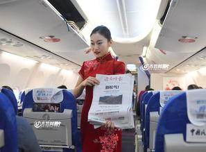 山航空姐身穿旗袍迎新年万米高空与乘客互动送祝福