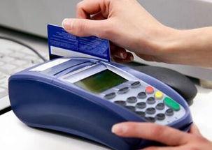 医院可以刷信用卡吗(我想办一张能在医院刷卡的信用卡,一次性可以刷2万吗?)