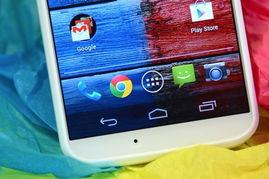 谷歌旗下 亲儿子 MOTO X智能手机图集