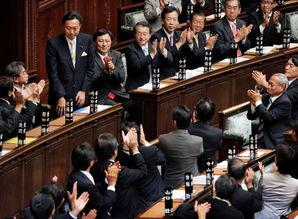 日本民主党代表鸠山由纪夫正式当选日本新首相