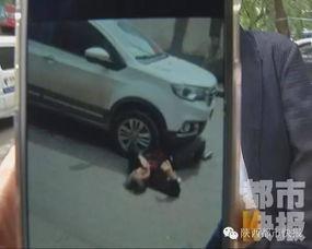 西安一老人摔倒司机以为碰瓷直接从其身上开过