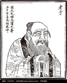 中华五千年十大最伟大的人物