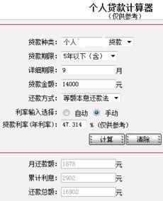 上海拍拍贷放款合法吗(上海拍拍贷借款到帐了)
